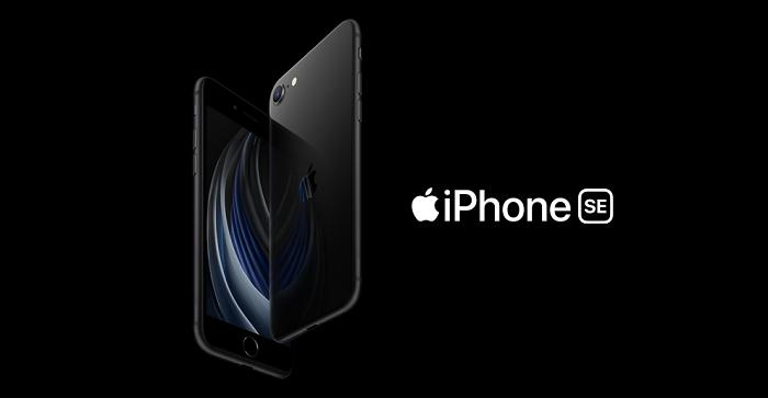 گوشی موبایل آیفون اس ای با ظرفیت 128 گیگابایت