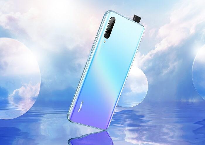 گوشی موبایل هواوی مدل وای 9 اس
