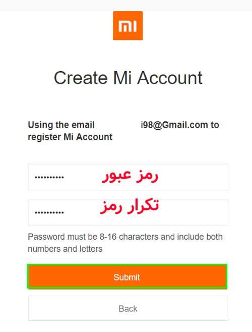 ساخت mi account