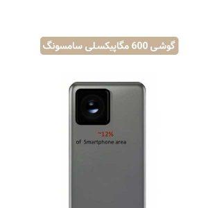 گوشی 600 مگاپیکسلی سامسونگ