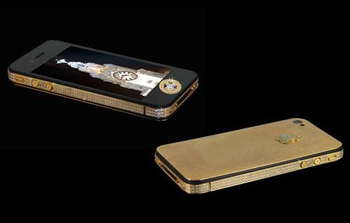 گوشی STUART HUGHES IPHONE 4S ELITE GOLD